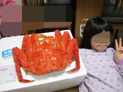 タラバ蟹.JPG