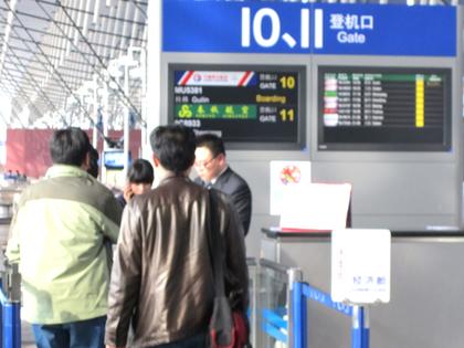 2011.12.15.上海浦東005.jpg