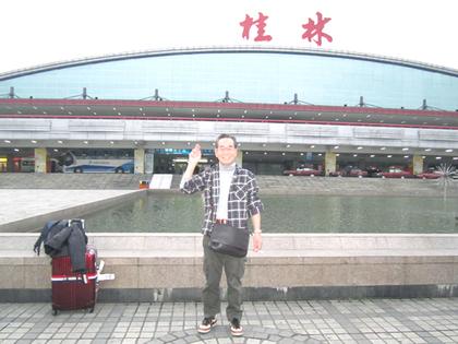 2011.12.15.桂林空港 019.jpg