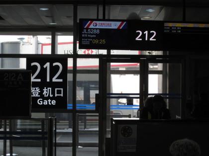 2011.12.24.上海~帰国機内 001.jpg