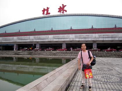 2012.7.26.桂林空港001.jpg