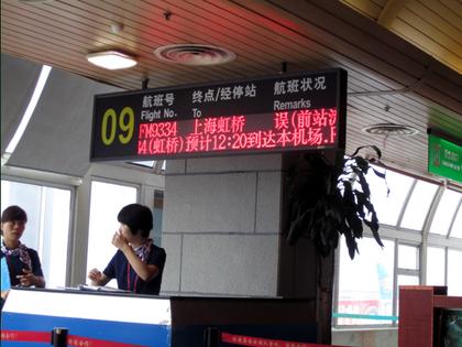 2012.7.26.桂林~上海虹橋 003.jpg