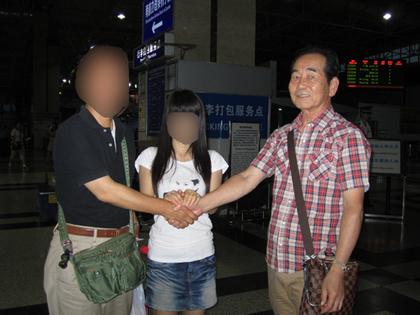 桂林空港 063.jpg