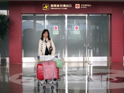 2012.12.新潟空港帰国01.jpgのサムネール画像