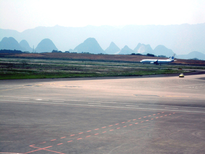 2013.4.26.桂林空港027.JPG