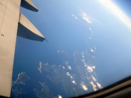 対馬列島上空5.JPG