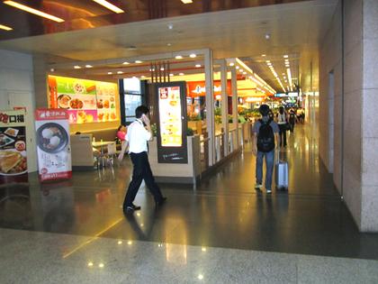 浦東レストラン17.JPG