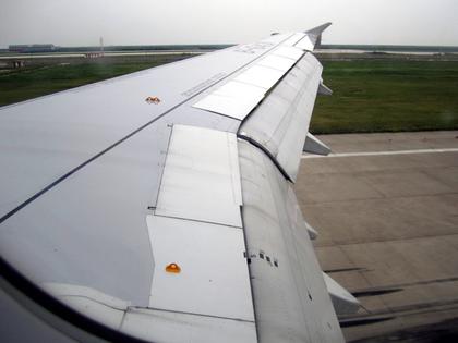 着陸寸前10.JPGのサムネール画像
