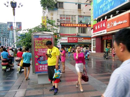 街的中国人女性11.JPG