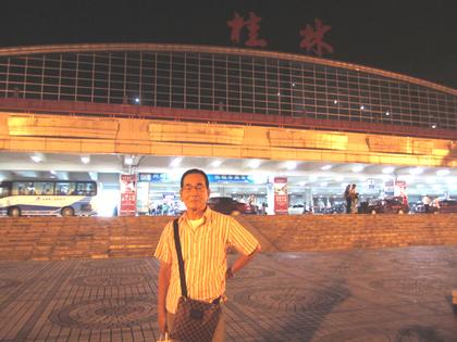 2013.9.12.01時09分桂林到着2.JPG