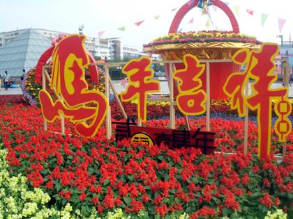 2014年桂林春節.JPG