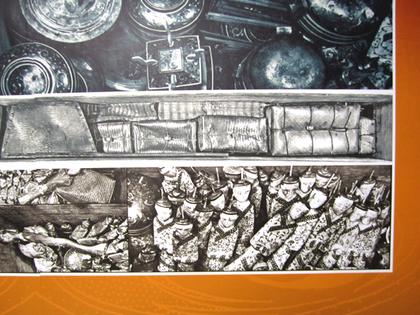 皇后墓所発掘品34.JPG