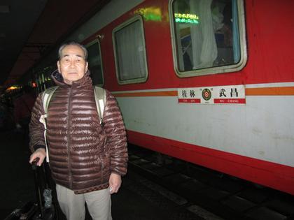 2014年2月深夜長沙駅1.JPG