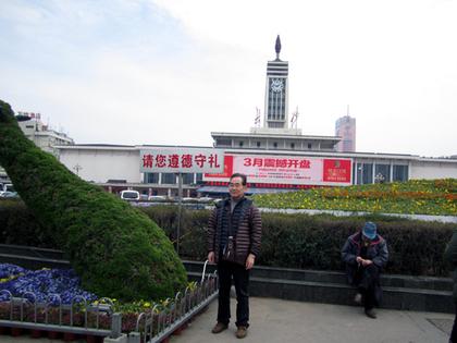 2014年2月20日長沙駅背に3.JPG