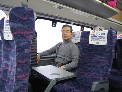 2014年2月26日中国新幹線7.JPG