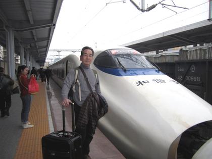 2014年2月26日.桂林出発3.JPG