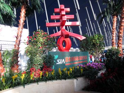 2014年3月24日浦東国際空港1.png