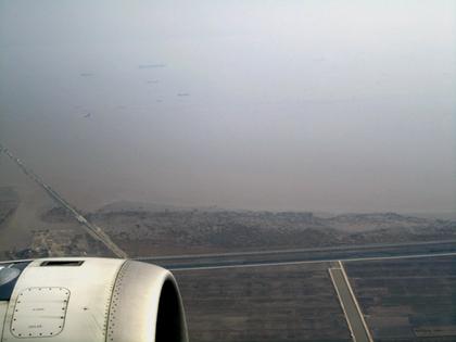 2014年3月24日離陸しました。7.png