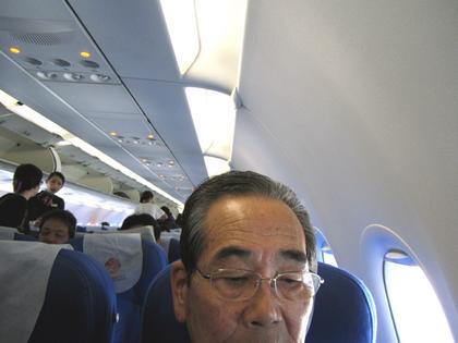2014年3月24日MU295便機内4.png