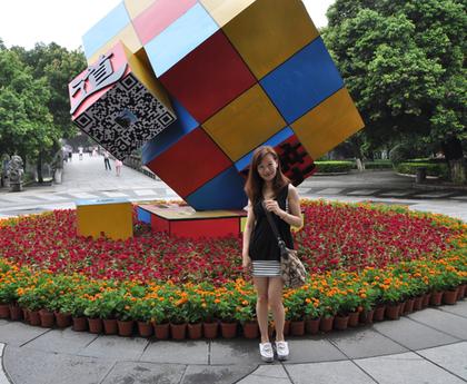 2014年6月25日七星公園1.JPG