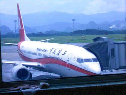2014年7月15日桂林空港5.JPG