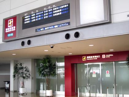 2014年7月16日新潟空港8.JPG