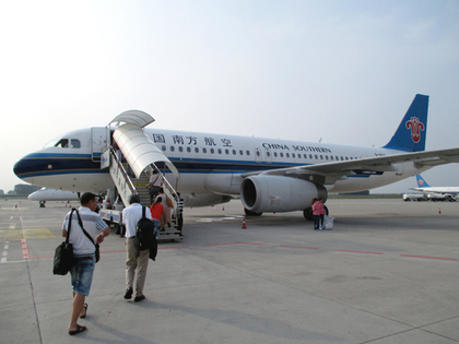 2014.8.25.CZ615便です。6.JPG