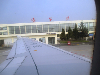 2014.8.25.CZ615便機内.JPG