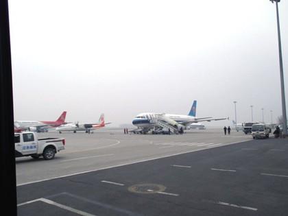 ハルピン空港3.jpg