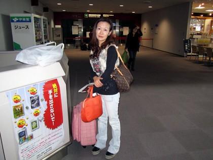 2014.11.5新潟空港.jpg