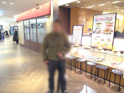 2015年2月8日.お客様訪問.JPG