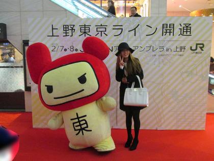 2015.2.8.上野駅.JPG
