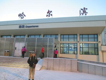 2015.2.ハルピン空港8.JPG