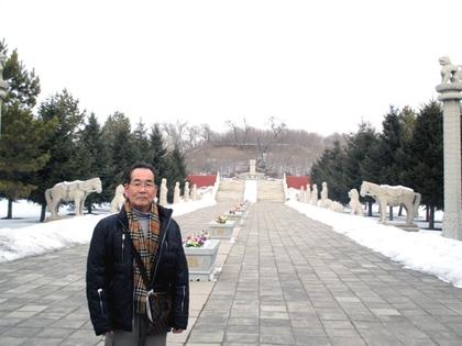 2015.2.17.皇帝墓所1.JPG
