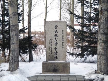 2015.2.17.金王朝.JPG