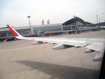 2015.5.3大原空港到着.JPG