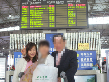 2015.5.6桂林空港.JPG