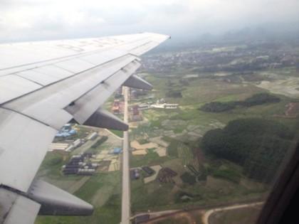 桂林(CA1312)離陸.jpg
