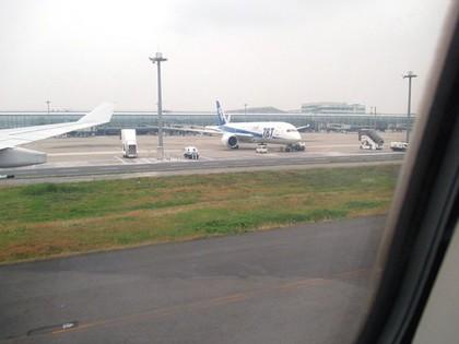 羽田空港到着6.jpg