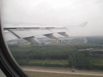 CA181便北京離陸.jpg