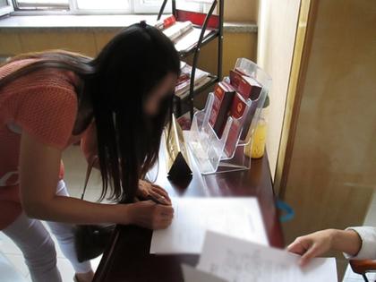 結婚登記署名1.JPG