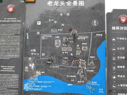 山海関城内7.JPG