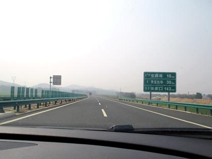 河北境界_3249.JPG