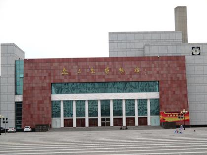 2015.7.8.遼上京物館.JPG