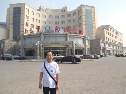 2015.7.9.白旗酒店3246.JPG