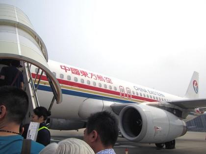 MU295便上海浦東.jpg