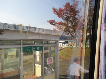 2015.10.19六日町.JPG