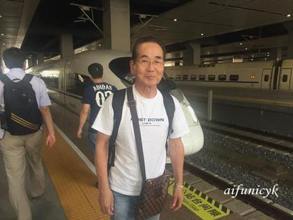 2016.7.瀋陽駅.jpg