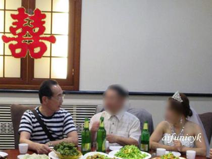 2016.7.結婚披露宴.JPG