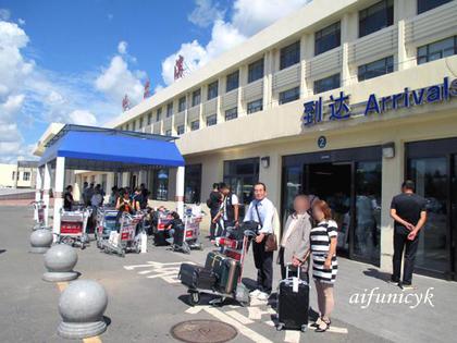 2016.7.1.ハルピン空港到着.JPG